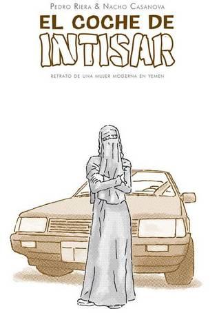el-coche-de-intisar-retrato-de-una-mujer-moderna-en-yemen