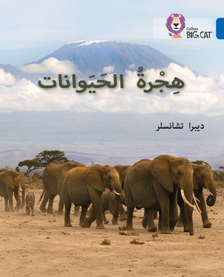 Collins Big Cat Arabic – Animal Migration: Level 13