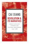 Revolution and Its Narratives: China's Socialist Literary and Cultural Imaginaries, 1949-1966