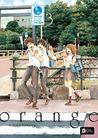 Orange #3 by Ichigo Takano