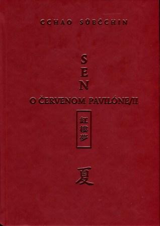 Sen o Červenom pavilóne II (Sen o Červenom pavilóne, #2)