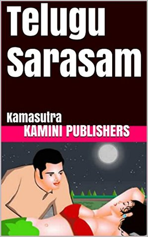 Kamasutra Book In Telugu Language