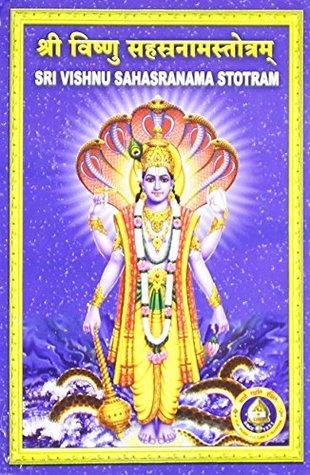 Shree Vishnu Sahasranaama Stotram