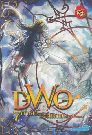 Ebook descargar libros gratis DWO 7 การ์ดราชันย์ครองพิภพ เล่ม 3