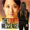 The Fourth Messenger: A Musical by Tanya Shaffer and Vienna Teng