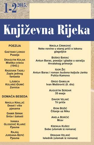 Književna Rijeka 1-2/2015