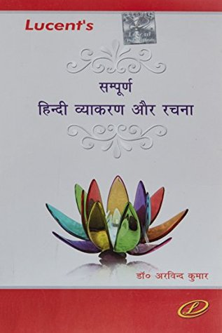 Lucent History Book In Hindi Pdf