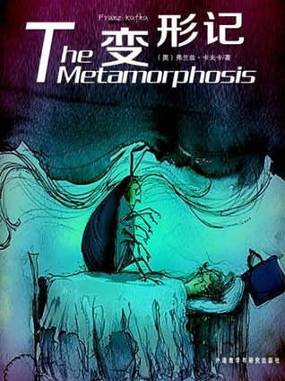 The Metamorphosis (Bridge Bilingual Classics)