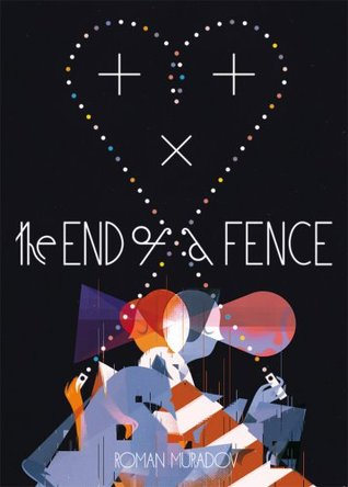 The End Of A Fence(kus! mono 1)