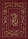 Le Morte D'Arthur Vol. IV