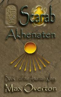 scarab-akhenaten