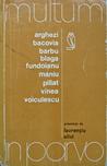 Antologie de poezii (Arghezi, Bacovia, Barbu, Blaga, Fundoianu, Maniu, Pillat, Vinea, Voiculescu)
