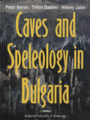 caves-and-speleology-in-bulgaria