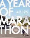 A Year of Marathon