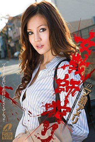 Japanese Porn Star MAX-A Vol201