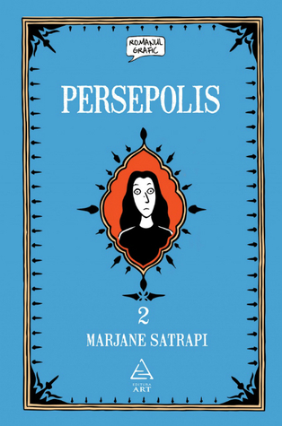 In the summer of 2006 a French translation of Fun Home was serialized in the Paris newspaper Libération which had previously serialized Persepolis by Marjane