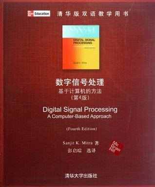Digital Signal Processing A Computer-Based Approach