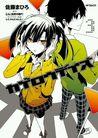 カゲロウデイズ 3 [Kagerou Days 3] (Kagerou Daze Manga, #3)