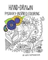 Hand-Drawn: Pysanky Inspired Coloring