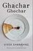 Ghachar Ghochar