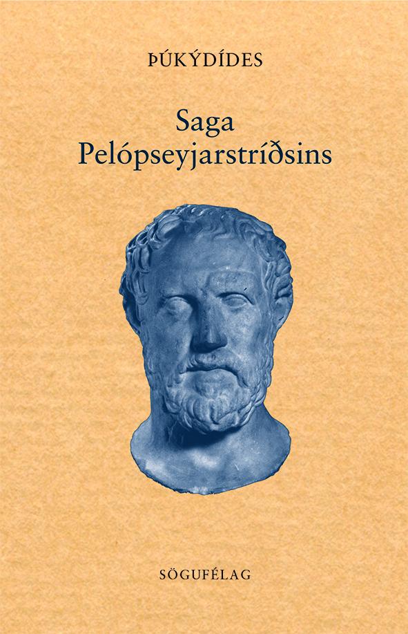 Saga Pelópseyjastríðsins