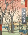 50 Views of Edo Japan: Master of Japanese Ukiyo-e prints(50+1)