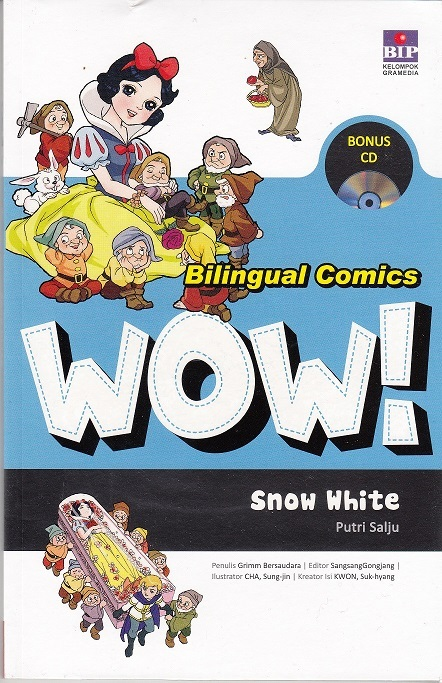 Bilingual Comics Wow ! 7: Snow White