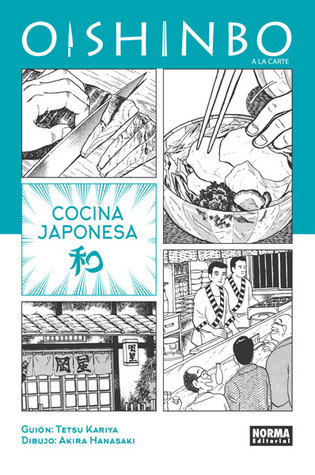 Oishinbo: A la carte 1: Cocina japonesa (Oishinbo, #1)
