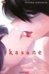 Kasane Vol. 1 by Daruma Matsuura
