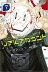 リアルアカウント 7 [ Real Account 7 ] by Okushou