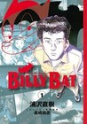 ビリーバット 1 [Birii Batto 1] (Billy Bat, #1)