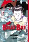 ビリーバット 1 [Birii Batto 1] by Naoki Urasawa