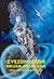 Zvezdni prah - druga galaksija : zbir slovenske fikcije