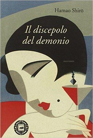 Il discepolo del demonio
