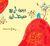 بين أربع حيطان by ريهام سعيد