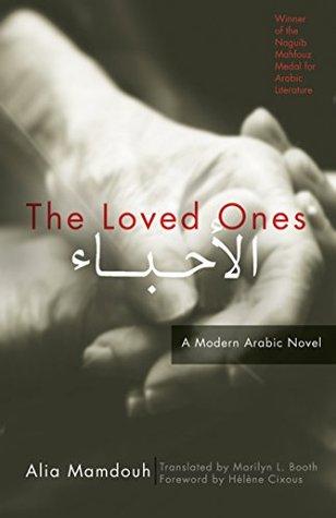 The Loved Ones: A Modern Arabic Novel