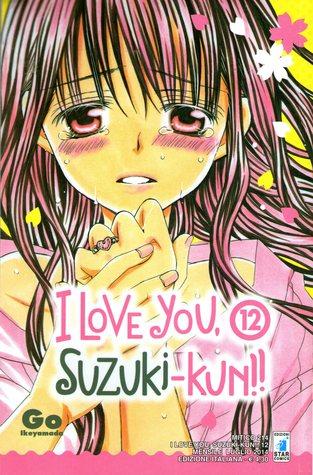 [raw manga]suki desu suzuki kun vol.18