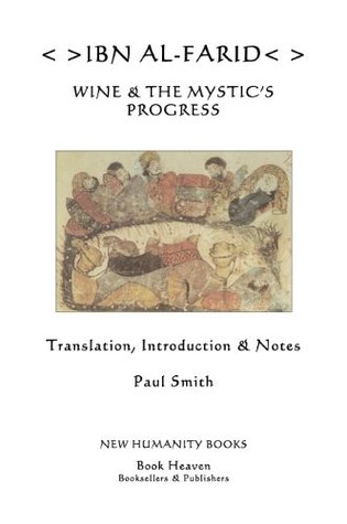 ibn-al-farid-wine-the-mystic-s-progress