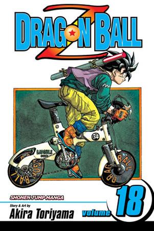 Dragon Ball Z, Vol. 18: Gohan vs. Cell (Dragon Ball Z, #18)