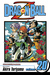 Dragon Ball Z, Vol. 20: The New Generation (Dragon Ball Z, #20)