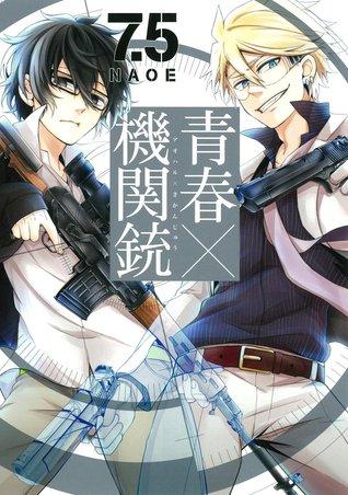 青春×機関銃 7.5 por NAOE 978-4757547513 FB2 PDF