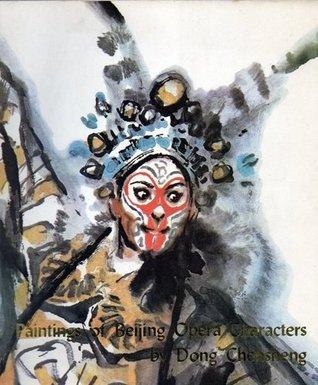 Paintings of Beijing Opera Characters