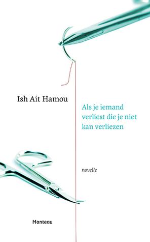 Ish Ait hamou - ishquotes Instagram Profile INK361