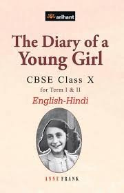 The Diary of A Young Girl E/H