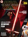 Star Wars The Force Awakens by Alessandro Ferrari
