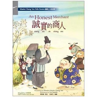 An Honest Merchant—Master Cheng Yen Tells Stories