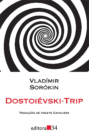 Vladimir sorokin goodreads giveaways