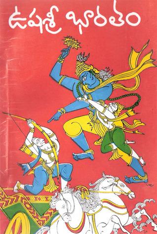 Ushasri Bharatam