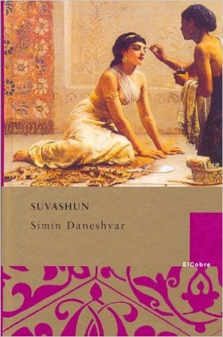 Suvashun by Simin Daneshvar