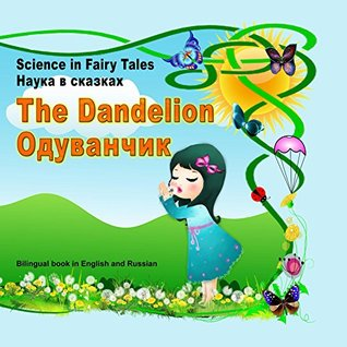 Science in Fairy Tales. The Dandelion. Nauka v skazkah. Oduvanchik: Bilingual Picture Book in English and Russian. For kids between 3 and 7 years old.
